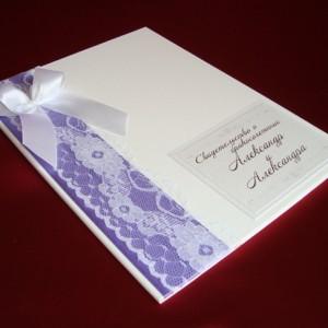 Папка для свидетельства о браке фиолетовая 34