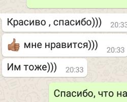 отзыв о vashetorjestvo 28