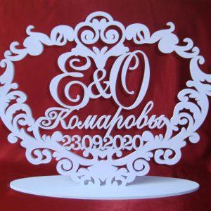Свадебный герб на подставке 5