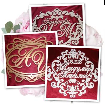 гербы на свадьбу от vashetorjestvo