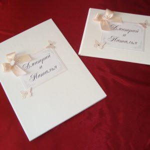 Папка и книга на свадьбу Персиковый комплект