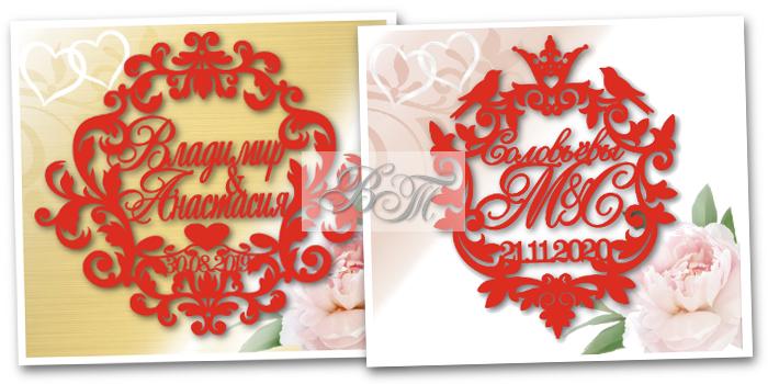 Красный герб на свадьбу