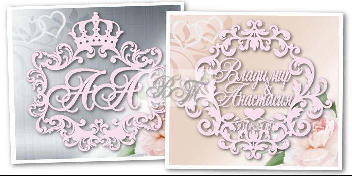 розовый свадебный герб3